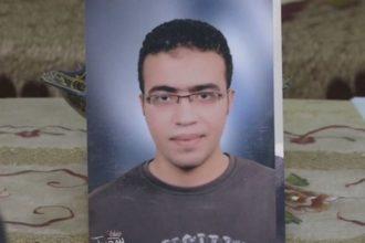 Abdallah El Hamahmy