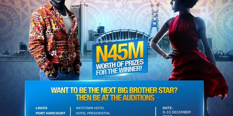 BIG BROTHER NIGERIA 2018
